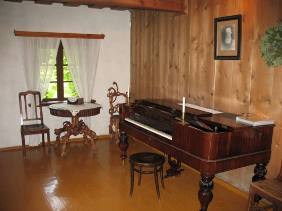 Viesu istaba