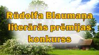R. Blaumaņa literārās prēmijas 14. konkurss 2018